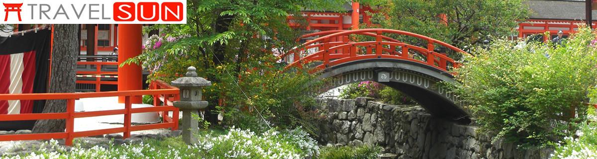 Travelsun Voyage au Japon