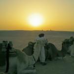 ドゥーズの砂漠