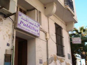 Publinet_in_Tunis