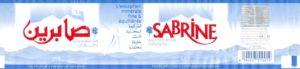 Tunisie - Sabrine - 03