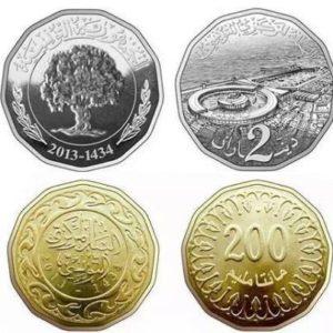 r-MONNAIE-TUNISIE-403xFB
